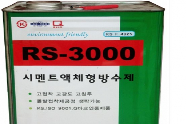 chống thấm RS-3000